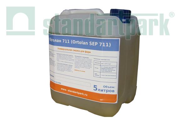Смазка для форм Ortolan SEP 711 5л